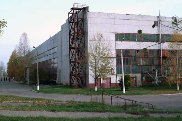 factory building.