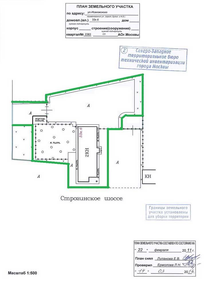 Двух этажное здание площадью